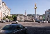Özgürlük Meydanı, Tiflis