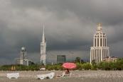Batum'da lüks oteller - 1